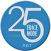 SCADA TRACE MODE SALE