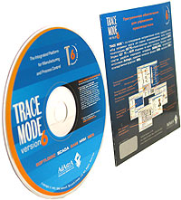 TRACE MODE 6 free CD 200