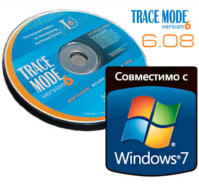 trace mode windows 7